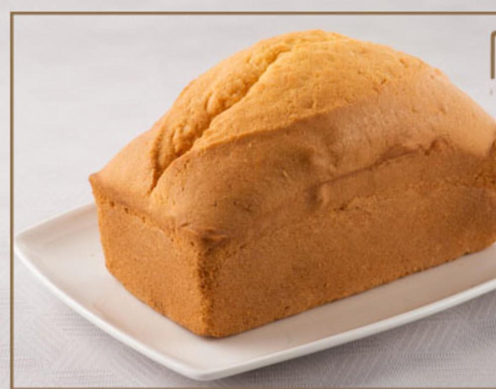 Mabre kek  limonlu - Elan Pastanesi